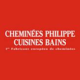 Cheminees Philippe барбекю